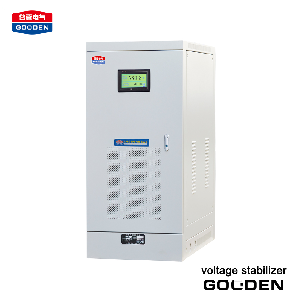 top brand Gooden electric 5kva servo voltage stabilizer price