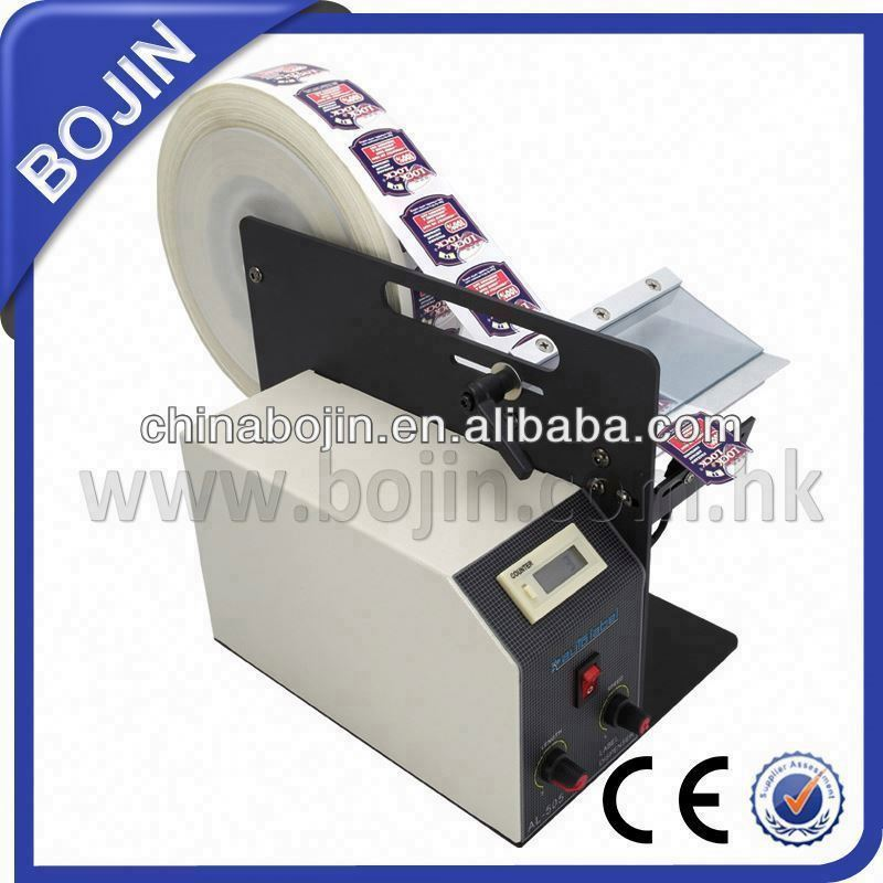 bottle label dispenser applicator