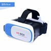 2016 Professional VR Headset 3D Glasses Upgraded Version Virtual Reality 3D VR Helmet Video Glasses+ Bluetooth Remote