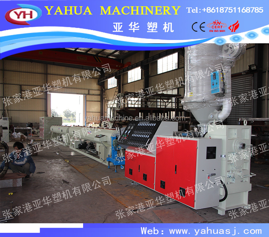 YAHUA Plastic Pipe Production Line PE/PP Double Wall Corrugated Pipe Extrusion