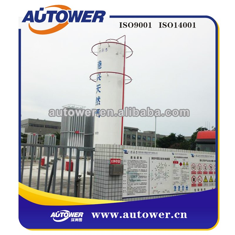 Automatic easy expansion and integration condensate oil storage transport system