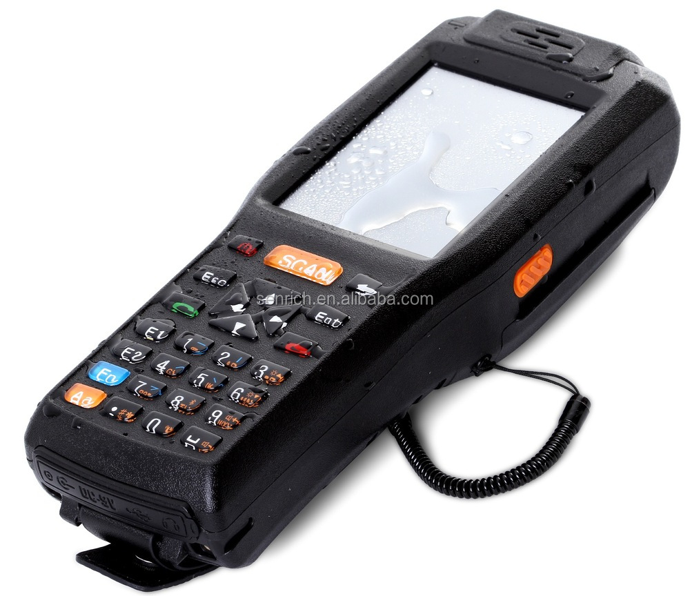 how to get handheld scanner screen upright