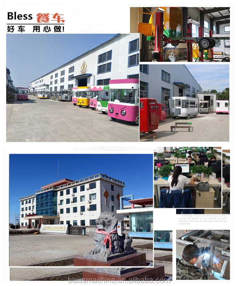 High recovery!!! 2019 user friendly design simple and reliable mobile food truck for sale with Professional manufacturer