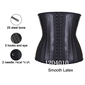 Latex Waist Trainer Corset Belly Slimming Underwear Belt Sheath Body Shaper Modeling Strap 25 Steel Boned Waist Cincher