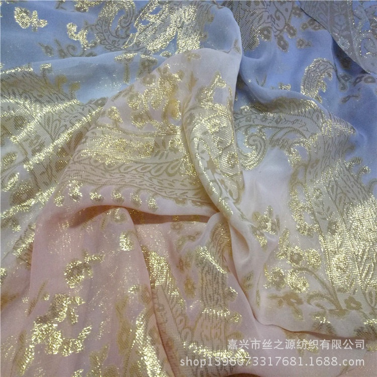 Silk Lurex blended uragiri metallic chiffon gradient dyeing fabric