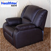 Theater Furniture Type VIP 8 point vibration massage recliner cinema chair