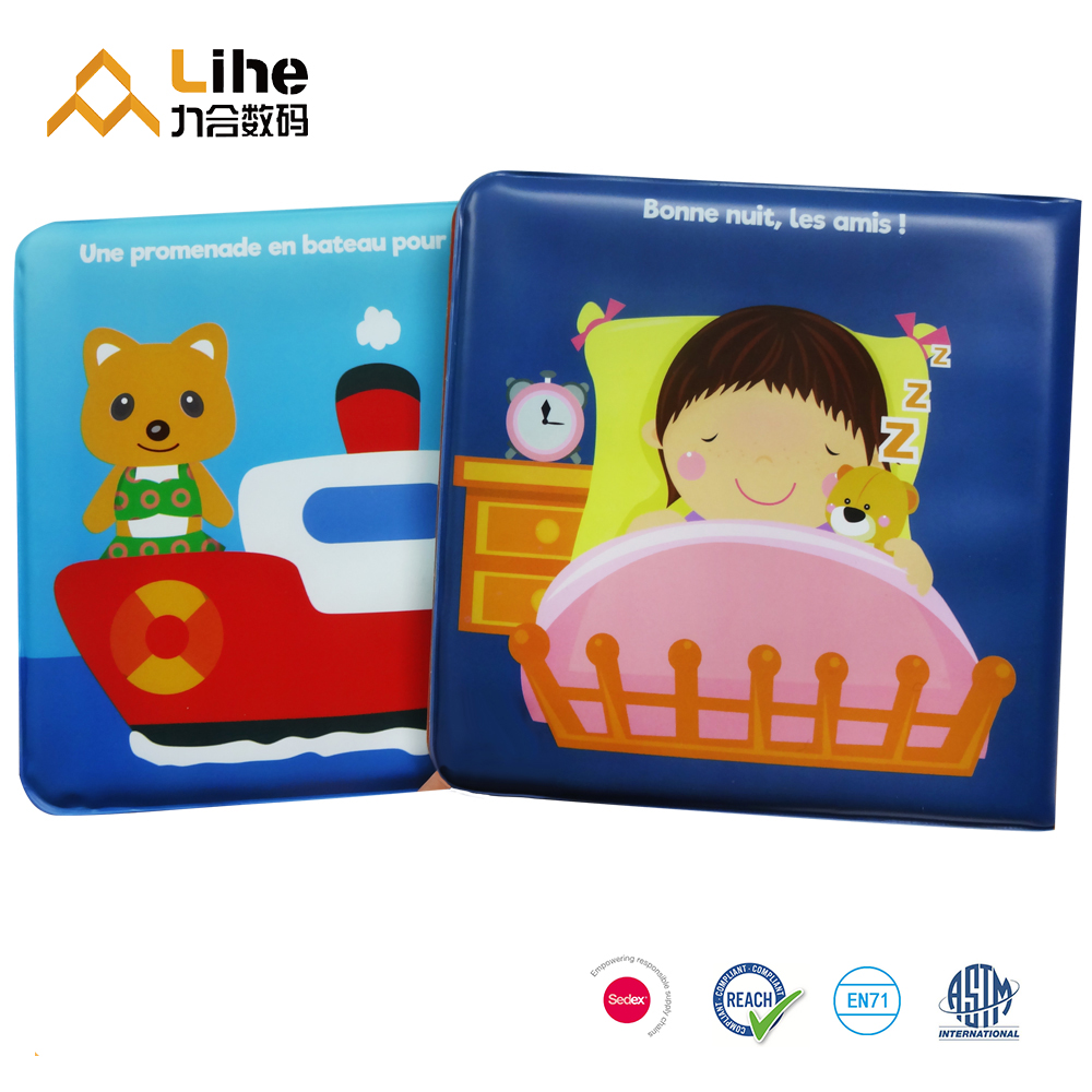 Cute and Eco-friendly pvc bath book baby bath toys book for baby