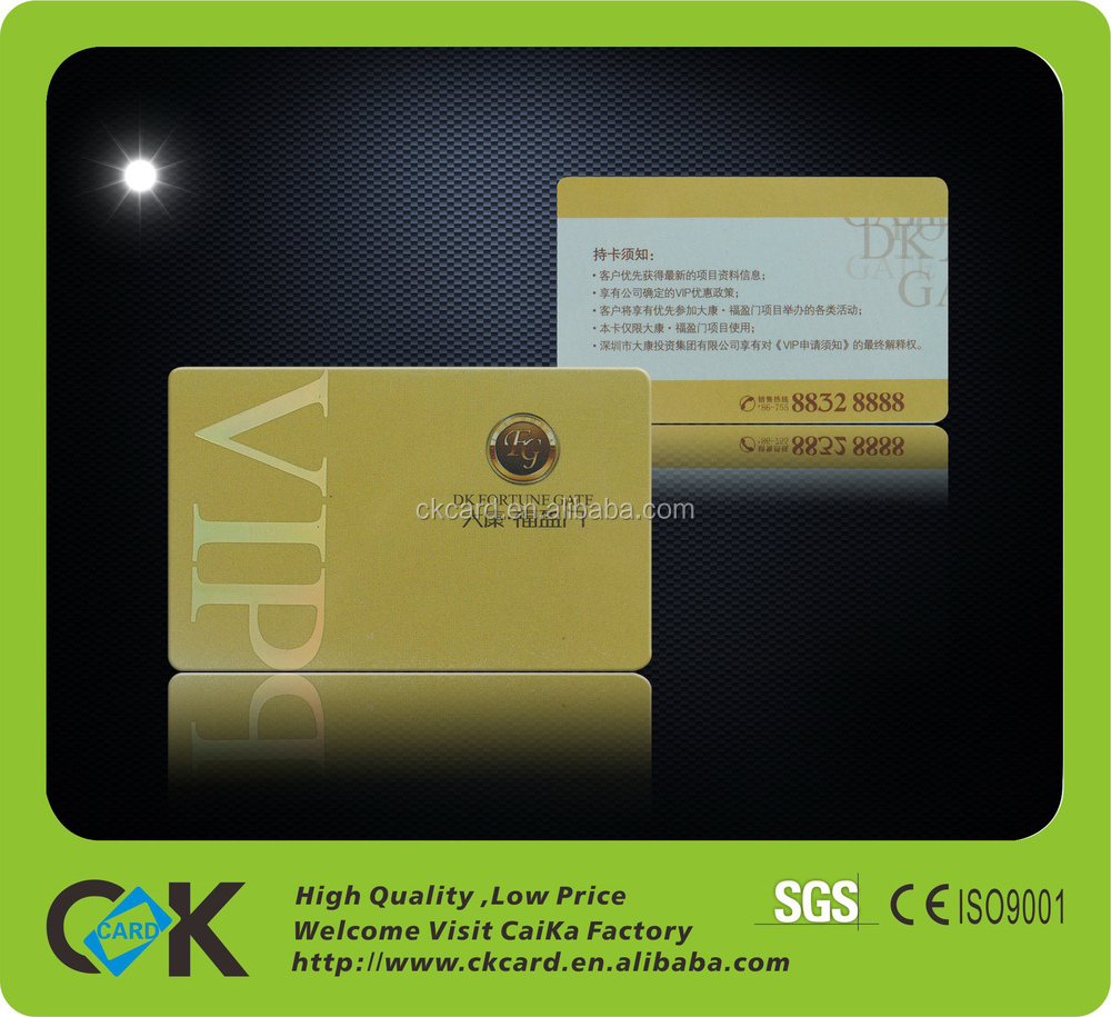 membership card sample – Membership Card Sample