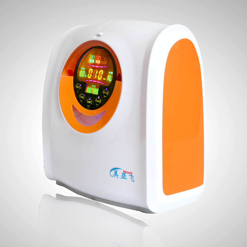 MAF adjustable battery operated portable oxygen concentrator machine