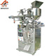 Sambal Tumis Packaging Machine Liquid Packaging Machine made in guangzhou