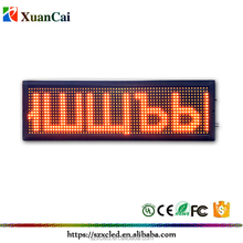 LED bus RS485 communication LED bus <span class=keywords><strong>défilement</strong></span> <span class=keywords><strong>texte</strong></span> image <span class=keywords><strong>écran</strong></span> D'AFFICHAGE