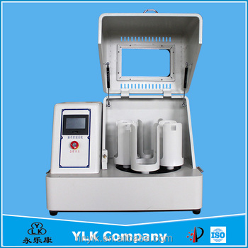 Food processing machinery vibrator