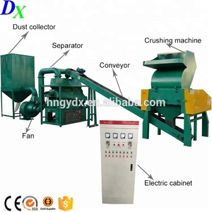 Best price scrap copper and plastic separator for sale