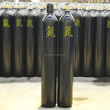 NEW 100% Nitrogen Gas FULL Bottle Cylinder 40 Liter 200 Bar Pure Welding Gas