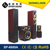 /product-detail/active-5-1-ch-wooden-home-theater-audio-system-60108531164.html