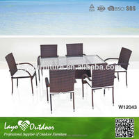 Professional OEM factory back patio furniture wickes garden furniture