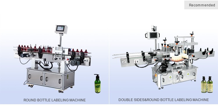 Full Automatic High-speed Labeling Machine
