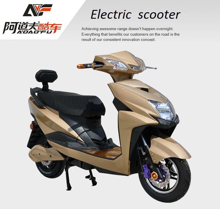 Scuter 電動スクーター簡単ライダー 2 輪電動スクーター