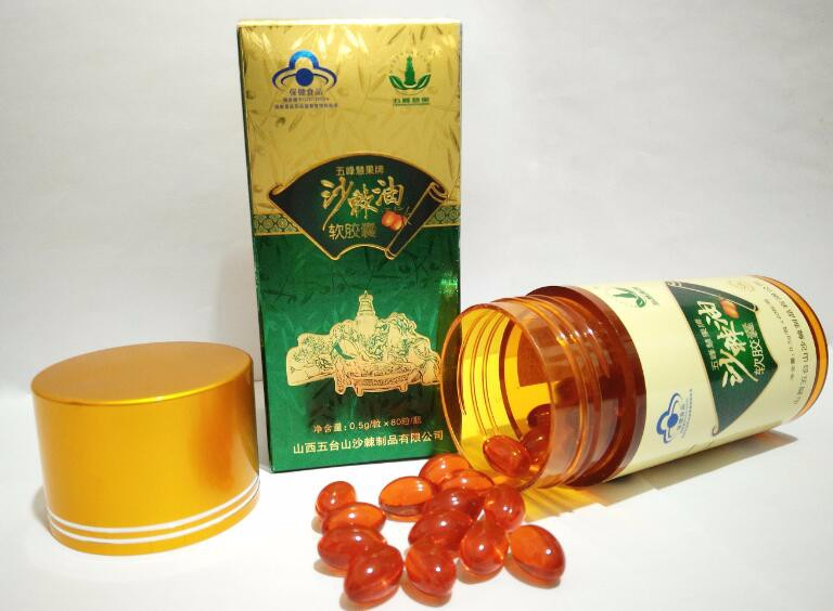 seabuckthorn fruit oil capsules OEM GMP factory