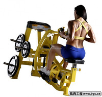 hoist plated loaded Fitness equipment Gym Machine / Seated Rowing