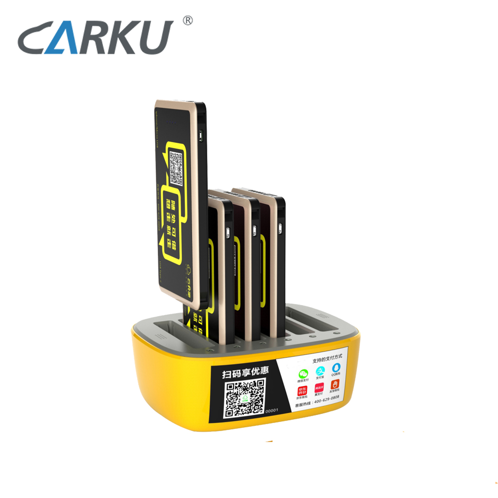 6pcs lithium battery phone charger in one CARKU BOX docking station 45W power bank