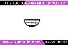 car grill mould,stamping mould of car body