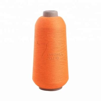 Großhandel Hohe Qualität Nylon Dty Stretch Häkeln Garn 100d2 Für
