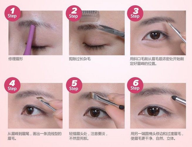Professional Eye Brow Makeup Waterproof Glitter And Shimmer ...