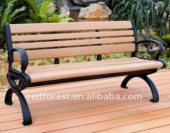 Outdoor Long Chair