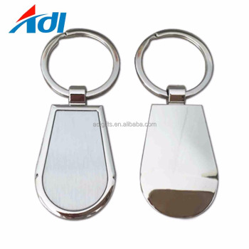 Wholesale custom Spain souvenir metal blank key chain with custom logo