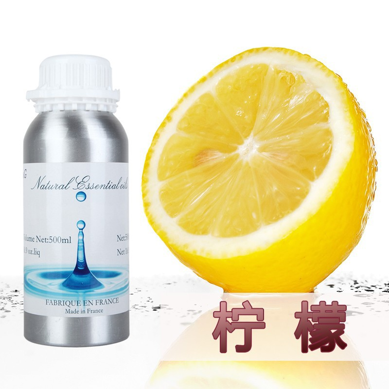 perfume oil wholesale and fragrant smell oil lemon oil