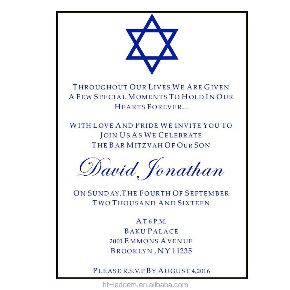Fosco acrlico retngulo forma de cartas de impresso judaica bar fosco acrlico retngulo forma de cartas de impresso judaica bar mitzvah do carto do stopboris Gallery