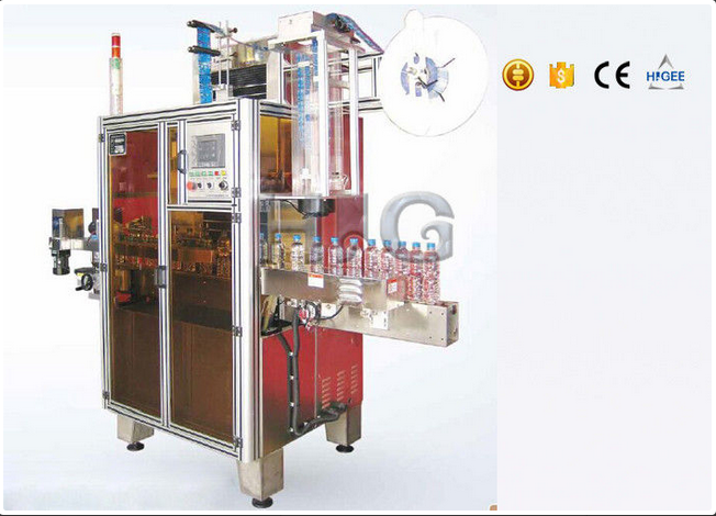 new hot sale Best Price Automatic plastic packing lip balm labeling ice cream paper cone sleeve forming machine HTB - 250