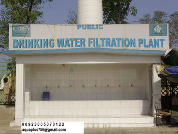 Whole House Amp Commecial Uf Water Filtration Plant