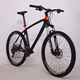 Factory Supply Racer Bike Carbon Fiber Mountain Bike