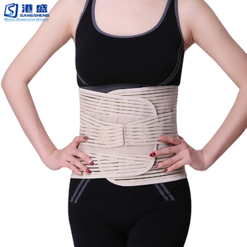 Back straightening support belt relieve back pain LUMBAR SUPPORT BELT for posture corrective brace Straightening Support Belt Relieve Pain Lumbar