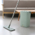 Mini Self Wash & Dry Hands Free Magic Flat Mop And Bucket Set