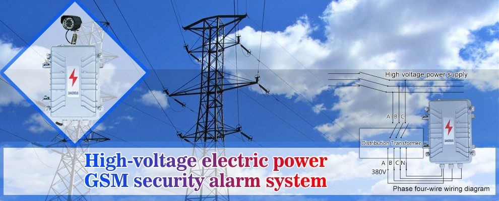 Outdoor Security Power Transformer Alarm System Streetlight Electric on