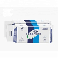 Hot sale cheap Wholesale Disposable Adult bulk Diaper for sale Incontinence aids Super soft High Absorption OEM Adult Diaper