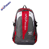 Travelling unisex women and men camping backpack bags