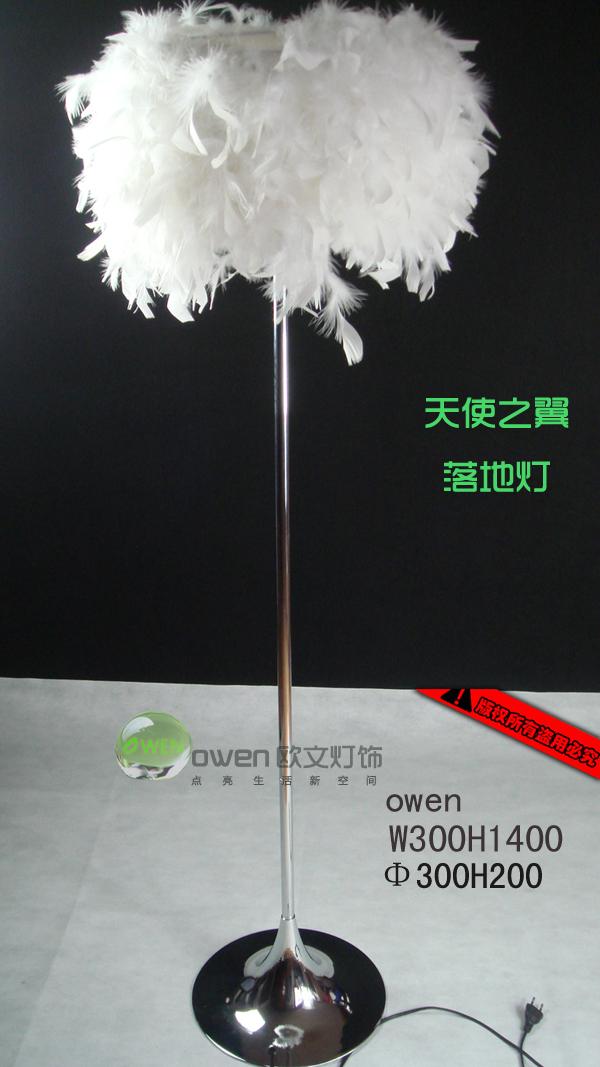 feder stehleuchte kaufen billigfeder stehleuchte partien aus china feder stehleuchte lieferanten. Black Bedroom Furniture Sets. Home Design Ideas