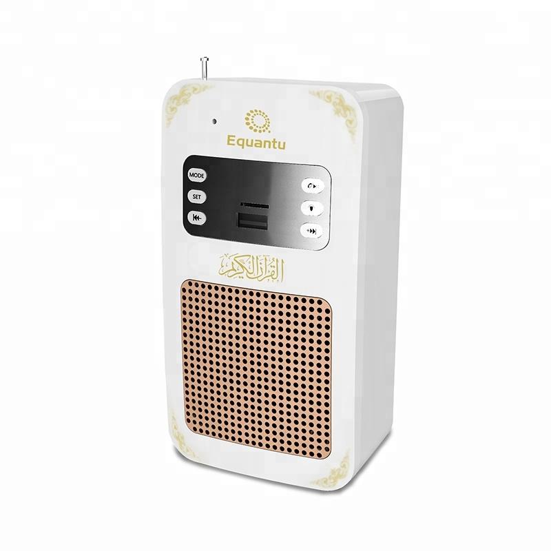 Spina di parete digitale al quran altoparlante ha condotto la lampada islamico audio canzone