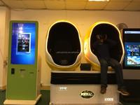 Best Quality 9D Cinema Business Plan 9D Virtual Reality Cinema