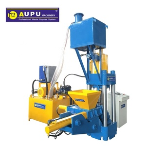 Hydraulic scrap aluminum cooper steel iron briquetting machine for sale