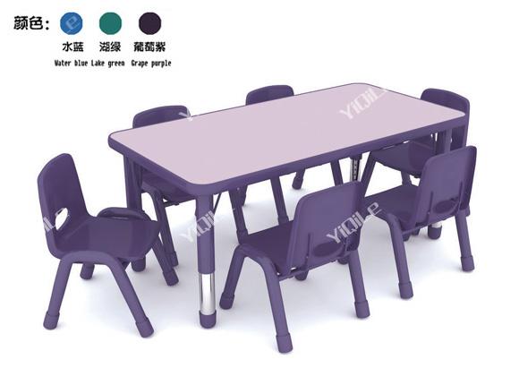 Kindergarten modern school furniture in china buy modern school furniture modern school - Great contemporary school furniture ...