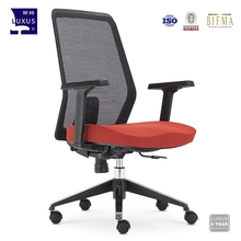 nice office chairs, office chair specific use, modern computer mesh chair