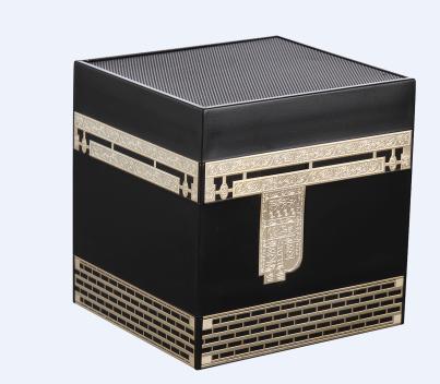 Tafsir Quran Somali Sudais Quran Download Mp3 Quran Speaker With Chinese  Manufacturer - Buy Tafsir Quran Somali,Sudais Quran Download Mp3,Quran