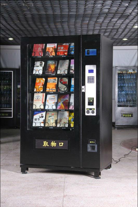 Book Vending Machine - Buy Book Vending Machine,E ...