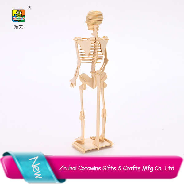 alibaba manufacturer directory - suppliers, manufacturers, Skeleton