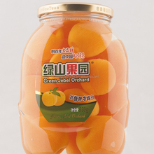 Fresh Canned Yellow Peach Wholesale Distributors Canned Fruits